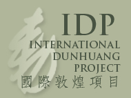 International Dunhuang Project